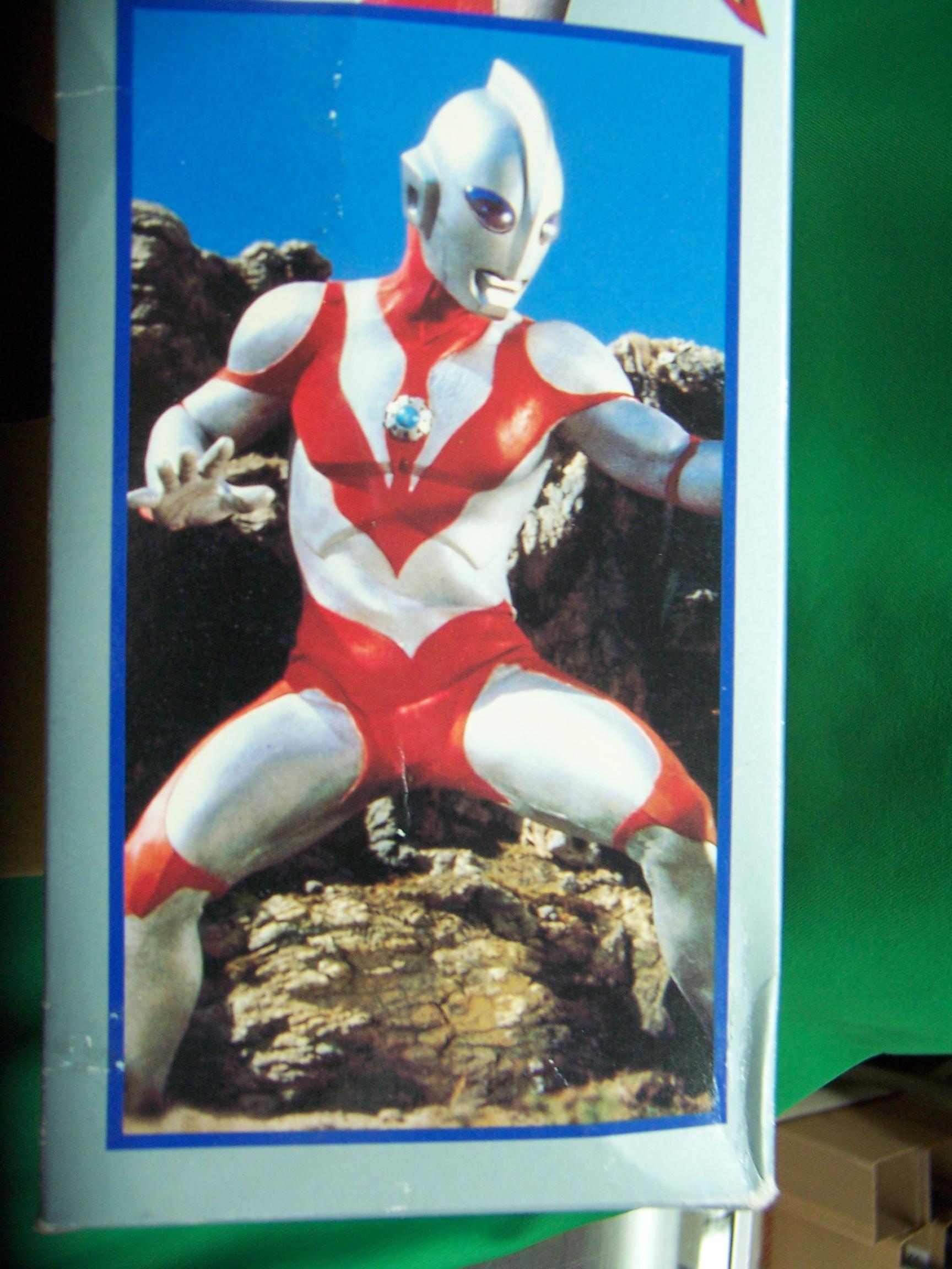 Ultraman Powered - WallsKid